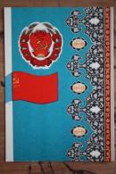 RUSSIA . DAGESTAN - Old USSR Postcard Autonomous Republic Emblem (Coat Of Arms And Republic Flag Of The Rep - 1972 - Cartes Postales