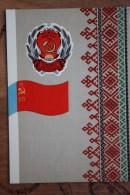 RUSSIA . KOMI - Old USSR Postcard Autonomous Republic Emblem (Coat Of Arms And Republic Flag Of The Rep - 1972 - Postcards