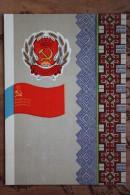RUSSIA. Mordvinia  - Old USSR Postcard Autonomous Republic Emblem (Coat Of Arms And Republic Flag Of The Rep - 1972 - Cartes Postales