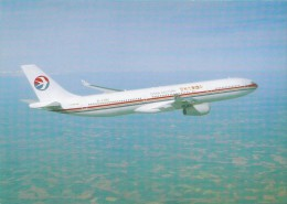 China Eastern Airlines, Airbus A340, Unused Postcard [14764] - 1946-....: Modern Era