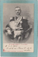 LE  ROI  PIERRE  -  1904  -  CARTE  PRECURSEUR  - - Serbie
