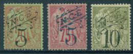 NOUVELLE CALEDONIE  -  SANS GOMME WITHOUT GUM (*) - 1892 - Yv 36 38 39  - Lot 10980 - Nouvelle-Calédonie