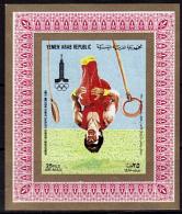 YEMEN    BF  De Luxe   * *  NON DENTELE   Jo 1980   Gymnastique  Anneaux - Gymnastik