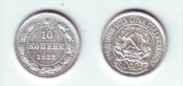 Russia 10 Kopeks 1922 - Russia