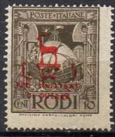 PIA - EGEO - OCCUPAZIONE TEDESCA - 1944 - Pro Sinistrati Di Guerra - (Sas 127) - Aegean