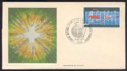 FDC Premier Jour - Centre National D'Art Et De Culture Georges Pompidou - 1977 - 1970-1979