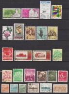 China  1951-1970  Used Collection  (5 Scans) - 1949 - ... République Populaire