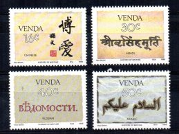 Venda - 1988 - History Of Writing (6th Series) - MNH - Venda