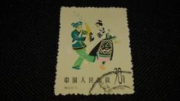 China  ,  Chine - Stamp - Folk Dances  - Used - 1949 - ... République Populaire