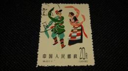 China  ,  Chine - Stamp -Folk Dances  -  Used - 1949 - ... République Populaire