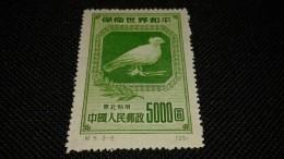 China  ,  Chine  -  Stamp  - Unused - Autres
