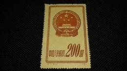 China  ,  Chine  -   National Emblem  - Unused - Neufs