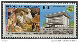 Madagascar N° PA 117  ** - Madagascar (1960-...)