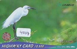 Télécarte Japon  OISEAU * GRUE En VOL *  CRANE BIRD  * VOGEL (4007) PHONECARD JAPAN * TELEFONKARTE KRANICH - Birds