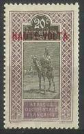 Upper Volta - 1920 Upper Senegal & Niger Overprint 20c  MH *  SG 65 - Upper Volta (1920-1932)
