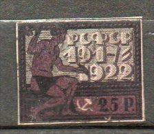 RUSSIE  25r  Noir Lilas 1922 N°172 - 1917-1923 Republic & Soviet Republic