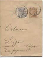Autriche Bande De Journal En 1893 V.Liège PR1530 - Entiers Postaux