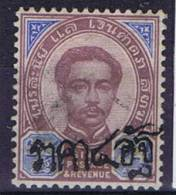 Thailand/Siam:  Michel Nr 19 Type I , 1897, Used - Thailand