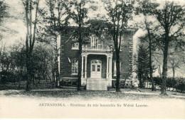 ARTHABASKA = Résidence Sir Wilfrid Laurier - Other