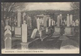 Greece Thessaloniki Thessalonique Turkish Cemetery - Greece