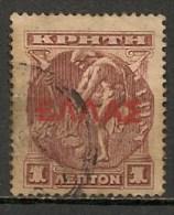 Timbres - Crète - 1900 - 1 L. - Crete
