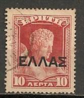 Timbres - Crète - 1908 - 10 L.