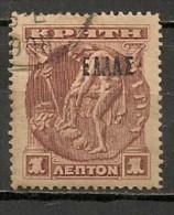 Timbres - Crète - 1905/08 - 1 L.