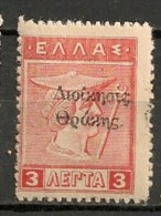 Timbres - Crète - 1900/08 - Taxe - 3 L. - Crète