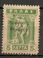 Timbres - Crète - 1900/08 - Taxe - 5 L.