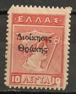 Timbres - Crète - 1900/08 - Taxe - 10 L. - Crète