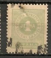 Timbres - Montenegro - 1907 - 20 P.