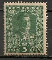 Timbres - Montenegro - 1910 - 5 P.