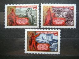 Russia SU 1976 MNH # Mi.4535/7 59th Anniversary Of Great October Revolution. - 1923-1991 URSS