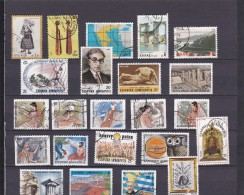 GRECE OBLITERES - REF G4 - Collections