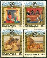 Bahamas 1988 Set/4 Christopher Columbus #640-3