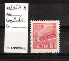 CHINE 1950/1951  YT 835A  D 500 $  Sans Petits Nuages /  Cote 2006 = 1.50   Euro - Neufs