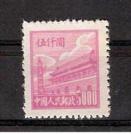 CHINE 1950/1951  YT 835  A 5000 $   /  Cote 2006 = 0.75  Euro - Neufs