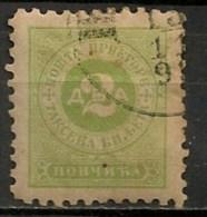 Timbres - Montenegro - Taxe - 1894 - 2 P.