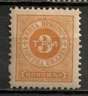 Timbres - Montenegro - Taxe - 1894 - 3 P.