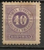 Timbres - Montenegro - Taxe - 1894 - 10 P.