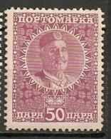 Timbres - Montenegro - Taxe - 1913 - 50 P.