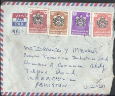 Abu Dhabi United Arab Emirates Airmail 1977 Eagle Coat Of Arms Postal History Cover Sent From UAE To Pakistan - Abu Dhabi