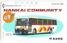 Télécarte Japon * BUS * Japan Phonecard * Auto * Car (1557) Voitures * Telefonkarte - Cars
