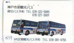 Télécarte Japon * BUS * Japan Phonecard * Auto * Car (1559) Voitures * Telefonkarte - Cars