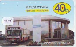 Télécarte Japon * BUS * Japan Phonecard * Auto * Car (1558) Voitures * Telefonkarte - Cars