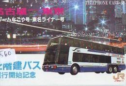 Télécarte Japon * BUS * Japan Phonecard * Auto * Car (1560) Voitures * Telefonkarte - Auto's