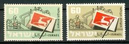 Israel - 1959, Michel/Philex No. : 172, ERROR : COLLOR OMITTED - MNH - *** - Full Tab - Ongetande, Proeven & Plaatfouten