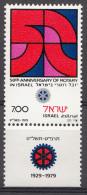 ISRAEL Mi.nr:796 Rotary-Club In Israel 1979  MNH / POSTFRIS / NEUF SANS CHARNIERE - Ongebruikt (met Tabs)