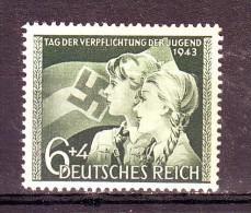 GERMANIA REICH DEUTSCHLAND GERMANY1943  GIOVENTU FROHE JUGEND Mi.843 - Ungebraucht