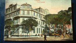 LE CAIRE : Crédit Lyonnais - Cairo